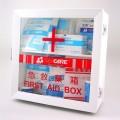 加護 Cancare 安全藥箱 (供1至9人使用)