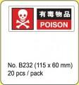 NewStar 新星牌告示標籤<有毒物品>(20個/包) - B232