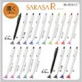 ZEBRA SARASA R 速乾濃色啫喱筆 (0.5mm) ** New **