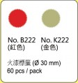 NewStar 新星牌紅色火渿標籤<Φ30mm>(60個/包) - B222