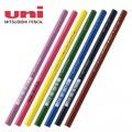 Uni 880 木顏色筆(12支/盒) 36色可供選擇