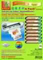 德國星科 A-Tech F6864/F6964/F6865 彩色噴墨打印機膠片(超高解像度 5760 dpi) A4/A3