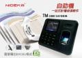NIDEKA TM-1800 獨立指紋考勤機