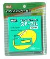MAX 1208F TG-HC 釘鎗專用針 (2,000枚裝)