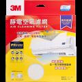 3M Filtrete™ 靜電空氣濾網 (高效過濾) - 15吋 x 24吋