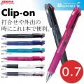 ZEBRA B3A3 3色原子筆