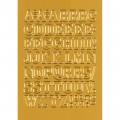 HERMA 4183 英文字母貼紙(金字) A-Z