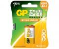 GP 9V 電池(咭裝)
