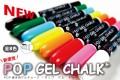 日本馬印牌 多用途粉筆 POP GEL Chalk