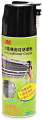 3M™ 3582 Air Conditioner Cleaner 冷氣機泡沫清潔劑