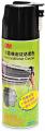 3M™ 3582 Air Conditioner Cleaner 冷氣機泡沫清潔劑