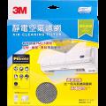 3M Filtrete™ 靜電空氣濾網 (清新過濾) - 15吋 x 24吋