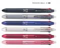 PILOT Frixion Ball 3 Slim PLKFBS-60EF 3色擦擦隱形筆(0.5mm) 黑色+藍色+紅色