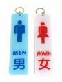 男女膠鎖匙牌(實色) - 1078N/1079N ** 新版 **
