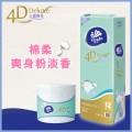 維達 - 4D Deluxe 立體壓花卷紙 12卷裝 - 爽身粉淡香