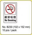 NewStar 新星牌告示標籤<嚴禁吸煙>(10個/包) - B230
