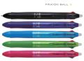 PILOT Frixion Ball 3 PLKFB-60EF 3色擦擦隱形筆(0.5mm) 黑色+藍色+紅色