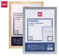 DELI 50871 A4 磁性展示貼(銀色/金色)