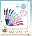 ZEBRA SARASA CLIP JJ15 順利筆 (0.5mm) <限量版> ** 特價發售 **