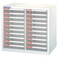 樹德 SHUTER A4-220P 桌上型文件櫃(A4)