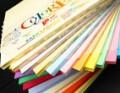 高雅 PRESTIGE A4 彩噴環保紙 140gsm 50張/包