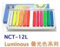 日本櫻花牌 SAKURA NCT-12L 乾粉彩(12色套裝) 螢光色系列