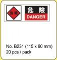 NewStar 新星牌告示標籤<危險>(20個/包) - B231
