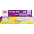 3M Filtrete™ 靜電空氣濾網 (超效能過濾) - 14吋x 103吋