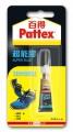 百特 PATTEX PSG2HK 啫喱超能膠(2g)