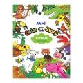 AMOS COS-A 填色簿(動物)