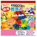 KOKUYO GY-YAD101 手工紙/摺紙(100張 X 3本)