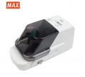MAX EH-70FII 電動釘書機