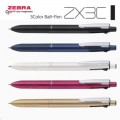 ZEBRA B3AZ15 ZX3C 三色鋼夾金屬色桿原子筆(0.7mm)