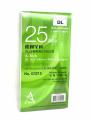 德國星科 A-Tech E3215 DL 自動黏貼信封(保密封條) 25個裝