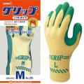 SHOWA NO.310 防滑勞工手套(綠色)