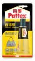 百特 PATTEX PXT4HK 透明配方百得膠(掛裝) 50ml