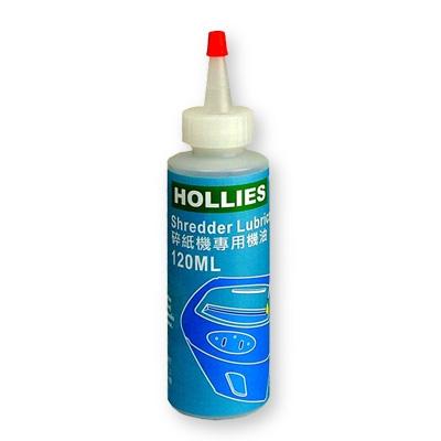 Hollies HL OIL 碎紙機專用機油 120ml的圖片搜尋結果