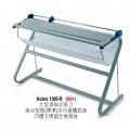 KOBRA 1300-R 大滾輪刀+底座 (1.3M)