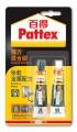 百特 PATTEX PKME15HK 強力混合膠(2x15ml)<金屬修補專用>