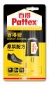 百特 PATTEX PX46HK 原裝配方百得膠(掛裝) 50ml