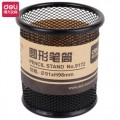 DELI 9172 圓型鐵絲網筆盅(黑色)