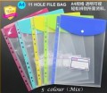 Kidario KH1163A 11孔直身鈕扣文件袋(5色可供選擇)