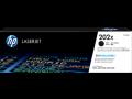 HP 202X 高容量原廠 LaserJet 碳粉盒
