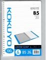 KOKUYO KI W-LL002 B5 26孔單行紙(100張-6mm)
