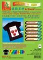 德國星科 A-Tech F6853/F6854 彩色鐳射+彩色影印二用熨畫T恤膠片(適用於黑色或深色衣服) A4/A3