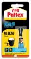 百特 PATTEX PSK1HK 超能膠(輕量裝) 1g