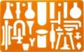 HELIX H98 圈板尺(化學符號)