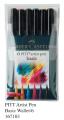 FABER 167103 PITT 美術畫筆(6支套裝) Basic