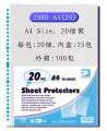 DATA BANK 2980-A4 29孔文件套(20個裝)