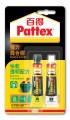 百特 PATTEX PKM12HK-1 快乾強力透明混合膠(2x15ml)